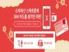 도코모, 일본관광객 선불 SIM에 와이파이 기능 추가