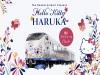 JR서일본, 헬로키티 하루카 랩핑열차 운행