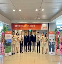 제주항공, 일본 시즈오카 새 하늘길 열었다