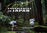 JNTO, 방일여행책자 '100 Experiences in Japan' 발간