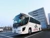 호텔온센닷컴, 내년 4월까지 '쿠루쿠루 버스투어' 할인 이벤트