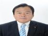 [2020 신년사]일본국 국토교통대신 아카바 카즈요시