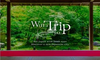 일본항공, 'Win a Trip with JAL' 캠페인 진행