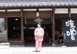 기모노가 어울리는 성하마을, 오이타현 '기츠키'