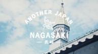 """Another Japan """"NAGASAKI"""" - #3 Fusion Culture"""