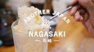 """Another Japan """"NAGASAKI"""" - #2 Fusion Cuisine"""