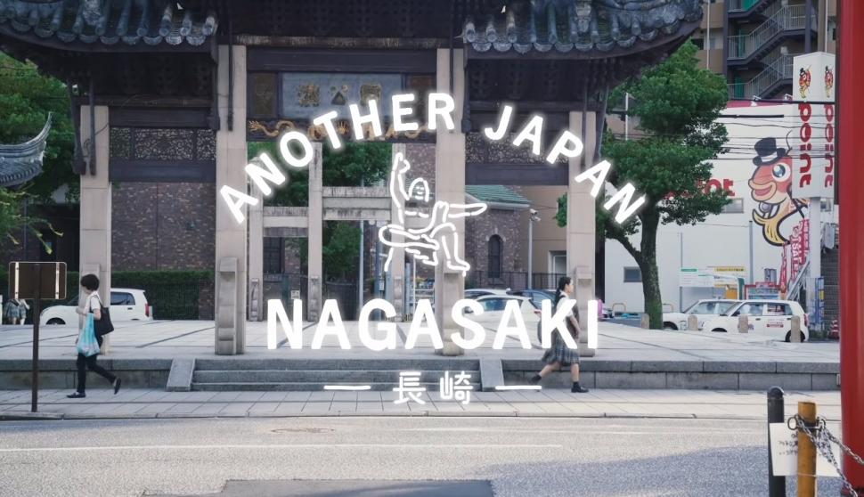 """Another Japan """"NAGASAKI"""" - #4 Peaceful Town"""