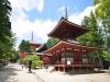 깊은 산 영험한 땅, 와카야마 고야산&미에 이세신궁