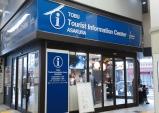 'NIKKO DISCOUNT TICKET' 재일외국인 대상 판매 개시