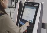 일본항공(JAL), 국제선에 안면인식 'Face Express' 도입