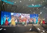 한일축제한마당 2021 in seoul, 9월 5일 개최