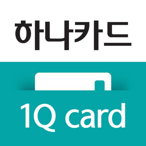 하나카드_해외여행혜택.png
