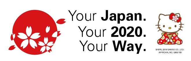 your_japan_캠페인.jpg
