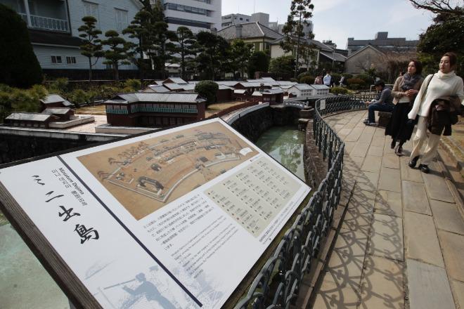 나가사키_서브02_데지마_미니데지마.JPG